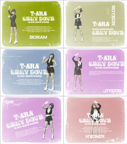 Hyomin Spain ([NOTICIA] T-ara lanzará 4 MVs el 3 de septiembre a...)