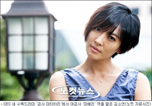 Kim So Yeon 김소연 - Page 51 - actors & actresses - Soompi