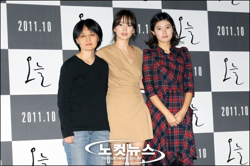 '오늘' 송혜교, 이정향 감독과 함께