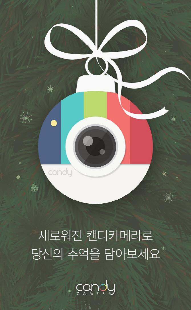 카메라 앱 '캔디카메라', '카톡' '라인' 반열에…1억 다운로드 돌파 : 네이트뉴스