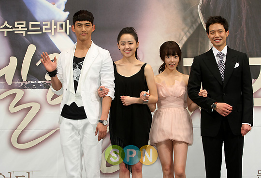 [New Drama - KBS 2010] Cinderella's Sister - Có Trailer+OST(trang 5) - Page 3 PP10032400025