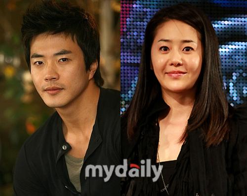 Daemun / Kore�nin �lk Kad�n Ba�kan� / 2010 / Go Hyun Jung, Kwon Sang Woo