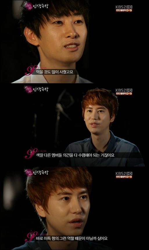 [120718] Eunhyuk y Kyuhyun expresan su gratitud por su líder Leeteuk. 201207182042221116_1