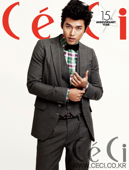 [18.09] CECI Octobre 09 - Hyun Bin 200909181231141001_1