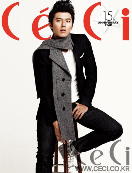 [18.09] CECI Octobre 09 - Hyun Bin 200909181231141001_2