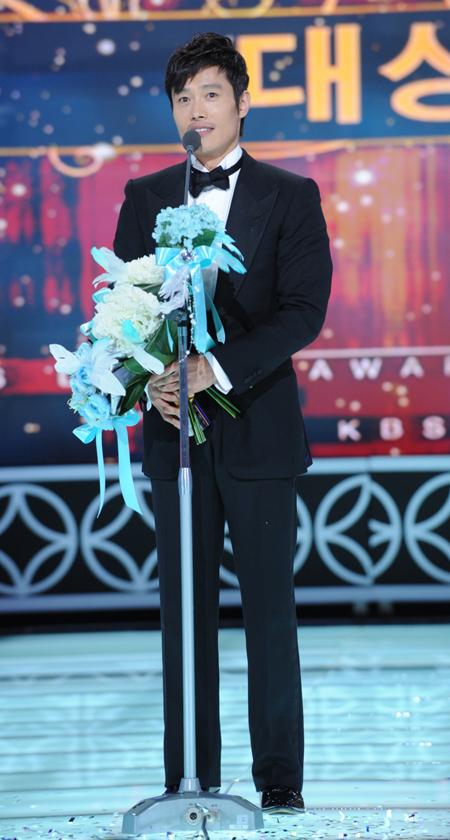 Yeo Woon Kye 4