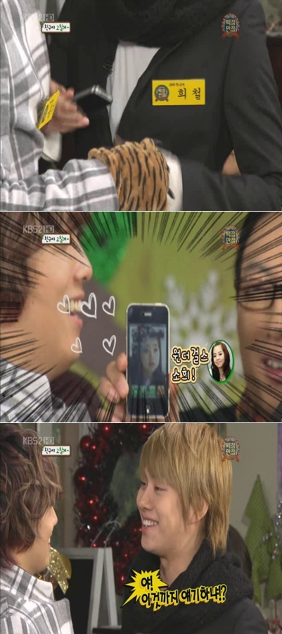 super gals wallpaper. F.T. Island's Lee Hong-ki forced Super Junior member, Heechul, to reveal his