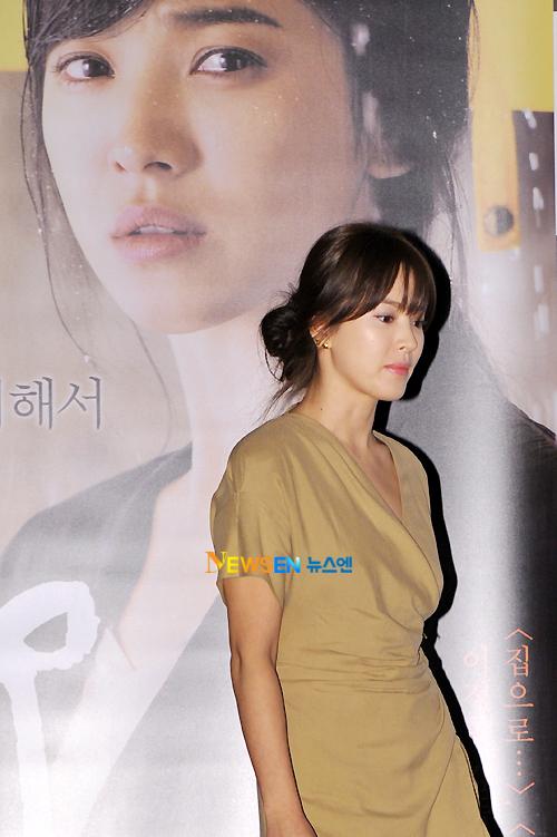 [포토엔]송혜교 '슬픈 눈망울'