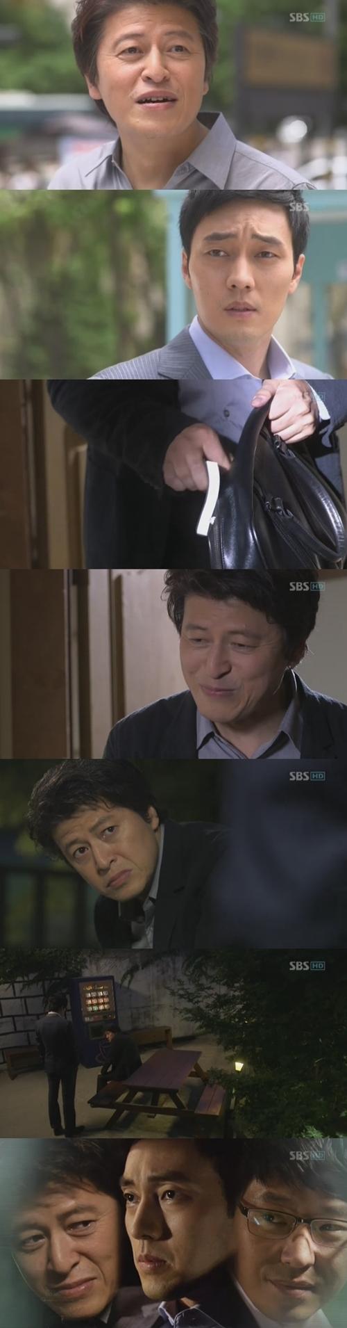 韓劇 幽靈 10集劇情線上看 1