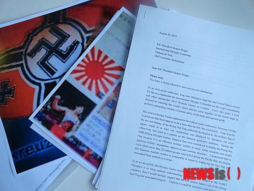 http://nimg.nate.com/orgImg/ns/2012/08/27/NISI20120827_0006933194_web.jpg