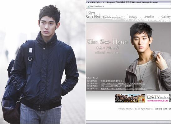 Kim Soo Hyun (Dram High) khai thong trang web Nhat Ban