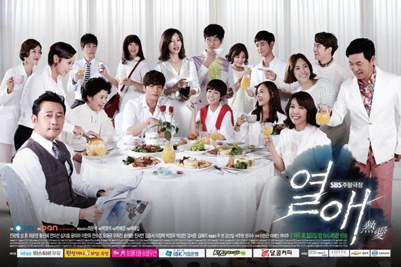 Passionate Love / 2013 / G�ney Kore /// Spoiler