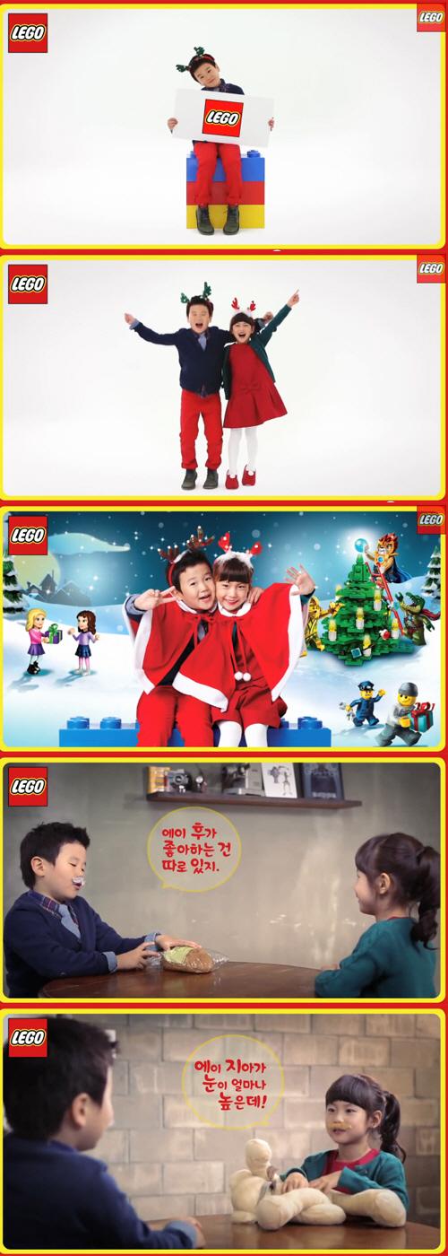 Lego Jia yunhu