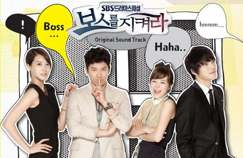 A Pink (에이핑크) | 우리 그냥 사랑하게 해주세요 (Let Us Just Be Love) OST. Protect The Boss