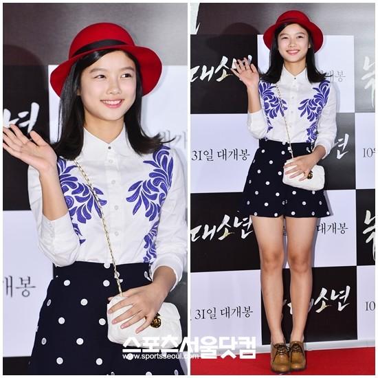 Kang Byul - HD Wallpapers