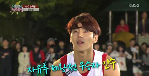 マイネームの引数が '出発ドリームチーム2'でフリースローの帝王になった。 / KBS2 '出発ドリームチーム2」の放送をキャプチャ