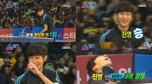 """[130120] """"Let's Go Dream Team"""": Jinyoung de B1A4 bat Kim Dong Sung pour la 6ème place en tennis de table.  20130120_1358647515_10748900_1"""