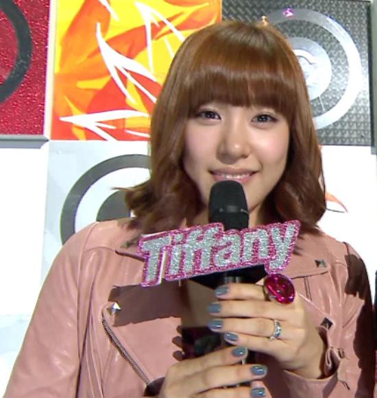 Tiffany Snsd Cute