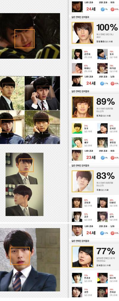 [04012011][News]Hyun Bin và Hero Jaejoong là anh em sinh đôi? 02_119105