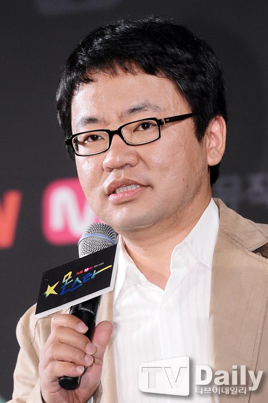 音乐电视剧 monster 发布会 龙俊亨与具荷拉分手后 首表心高清图片