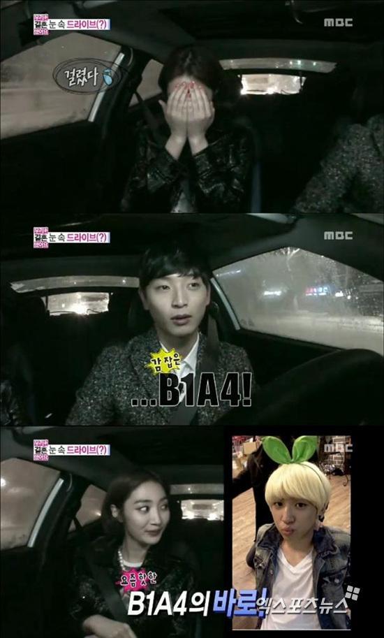[130216] Go Jonhee dit qu'elle est fan de Baro à Jinwoon des 2AM (We Got Married 4) 1361006441825