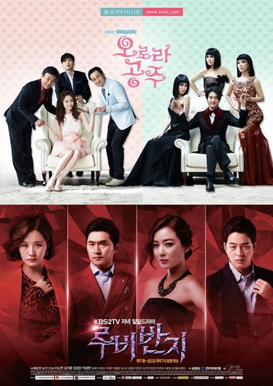 Drama 2013/2014] Ruby's Ring 루비의 반지 - Page 27 - k-dramas